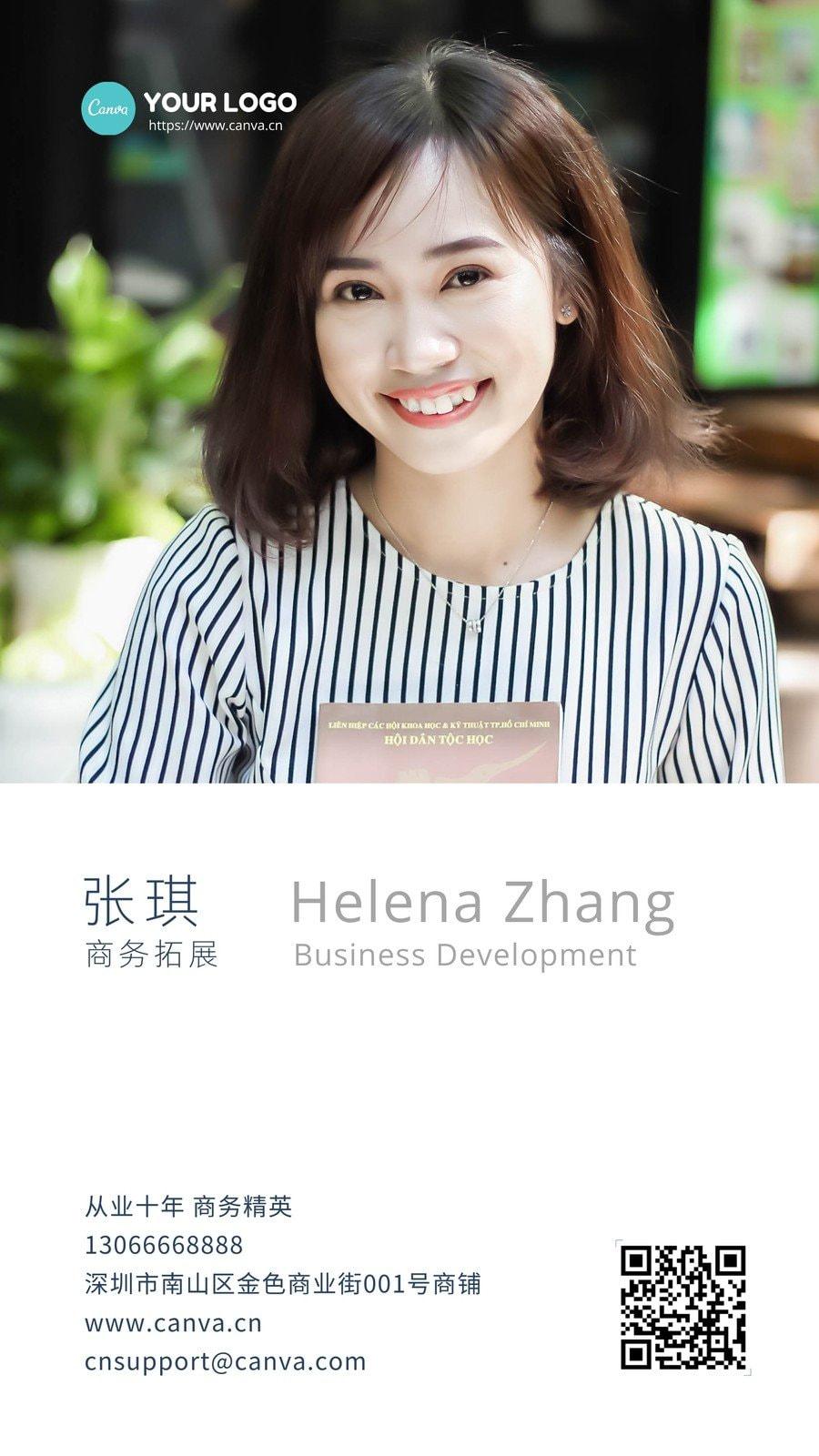 蓝白色人物时尚个人介绍中文电子名片
