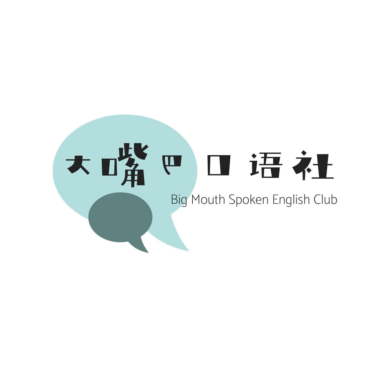 绿蓝色气泡对话框卡通宣传logo