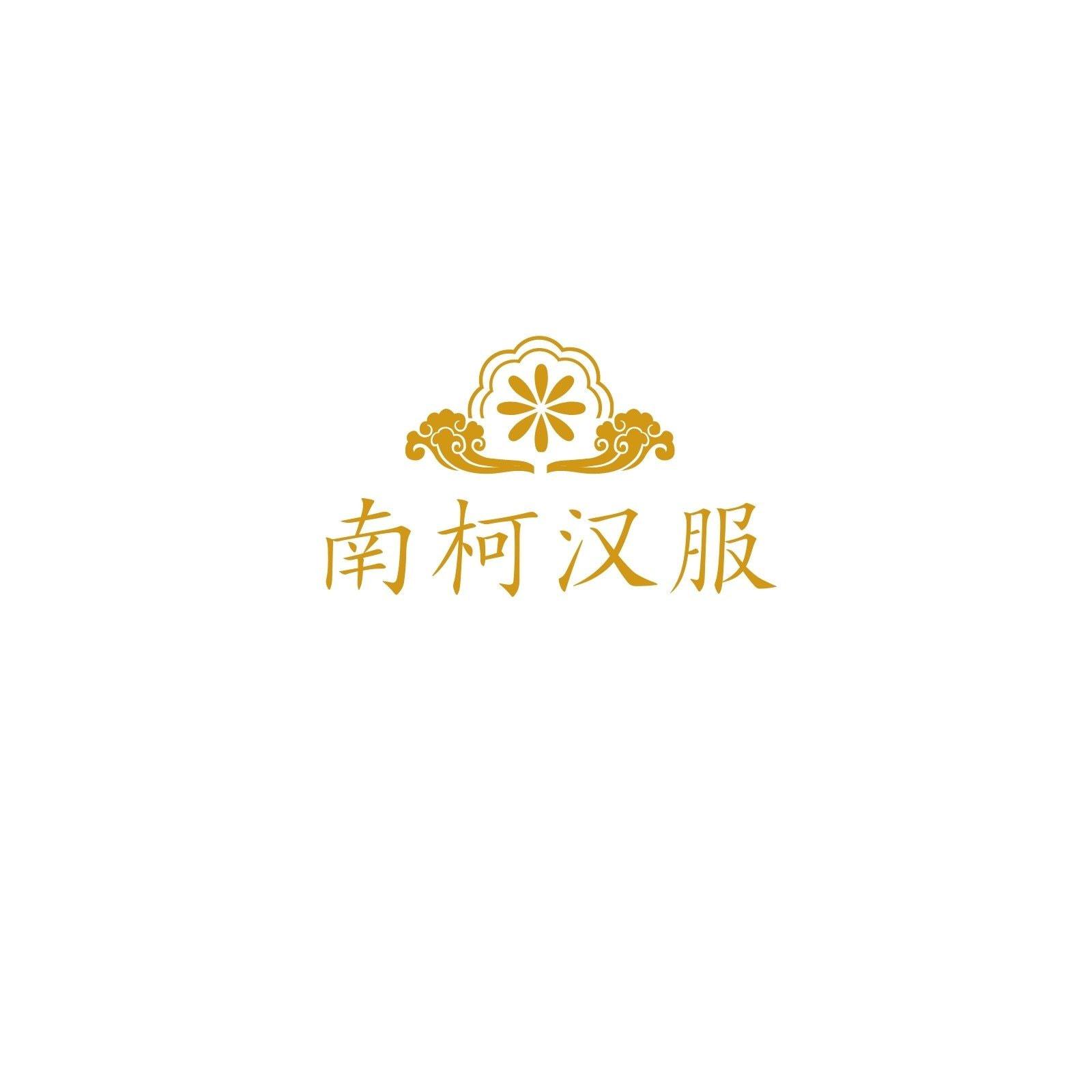 黄色祥云花卉汉服服装公司logo中式服饰中文logo