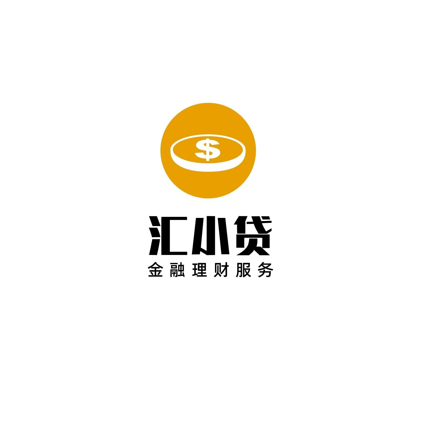 黄色圆形钱币投资公司logo创意金融中文logo