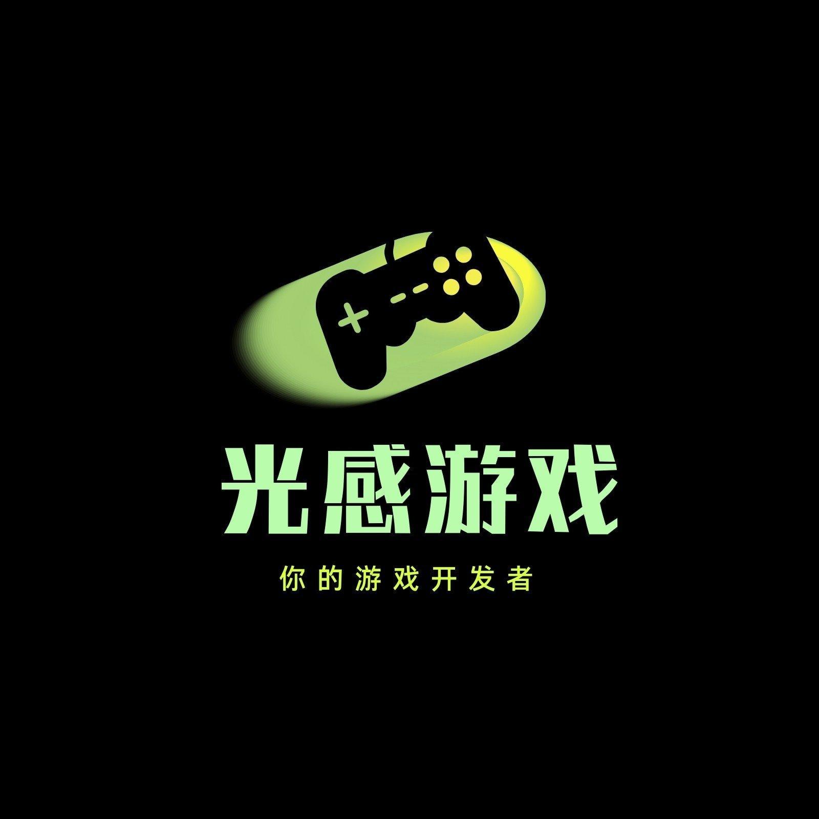 荧光绿色游戏手柄创意Logo