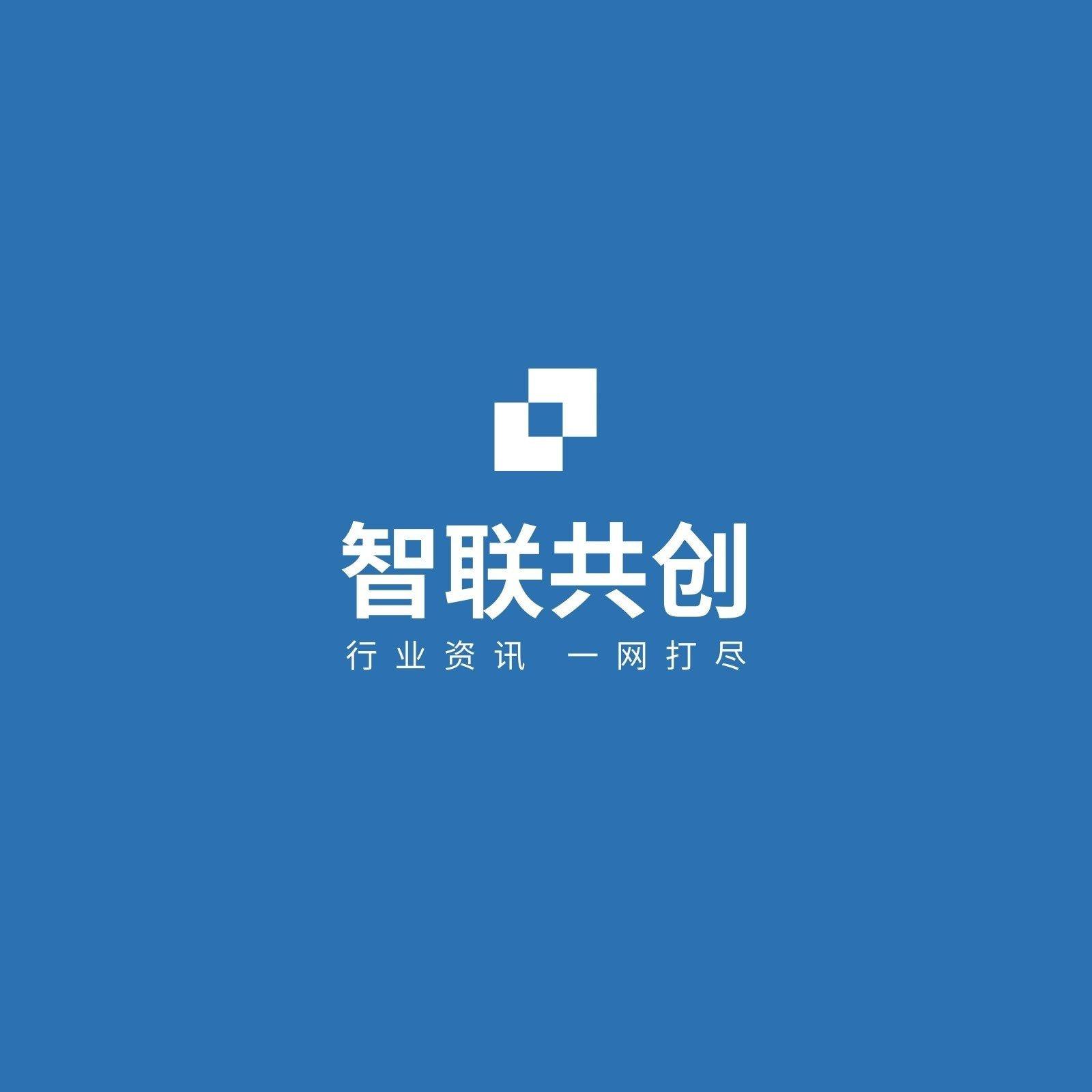 白蓝色正方形拼接咨询公司logo创意中文logo