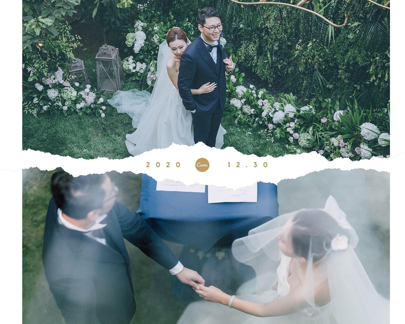 蓝绿色婚礼新人撕纸拼接照片婚纱拼图