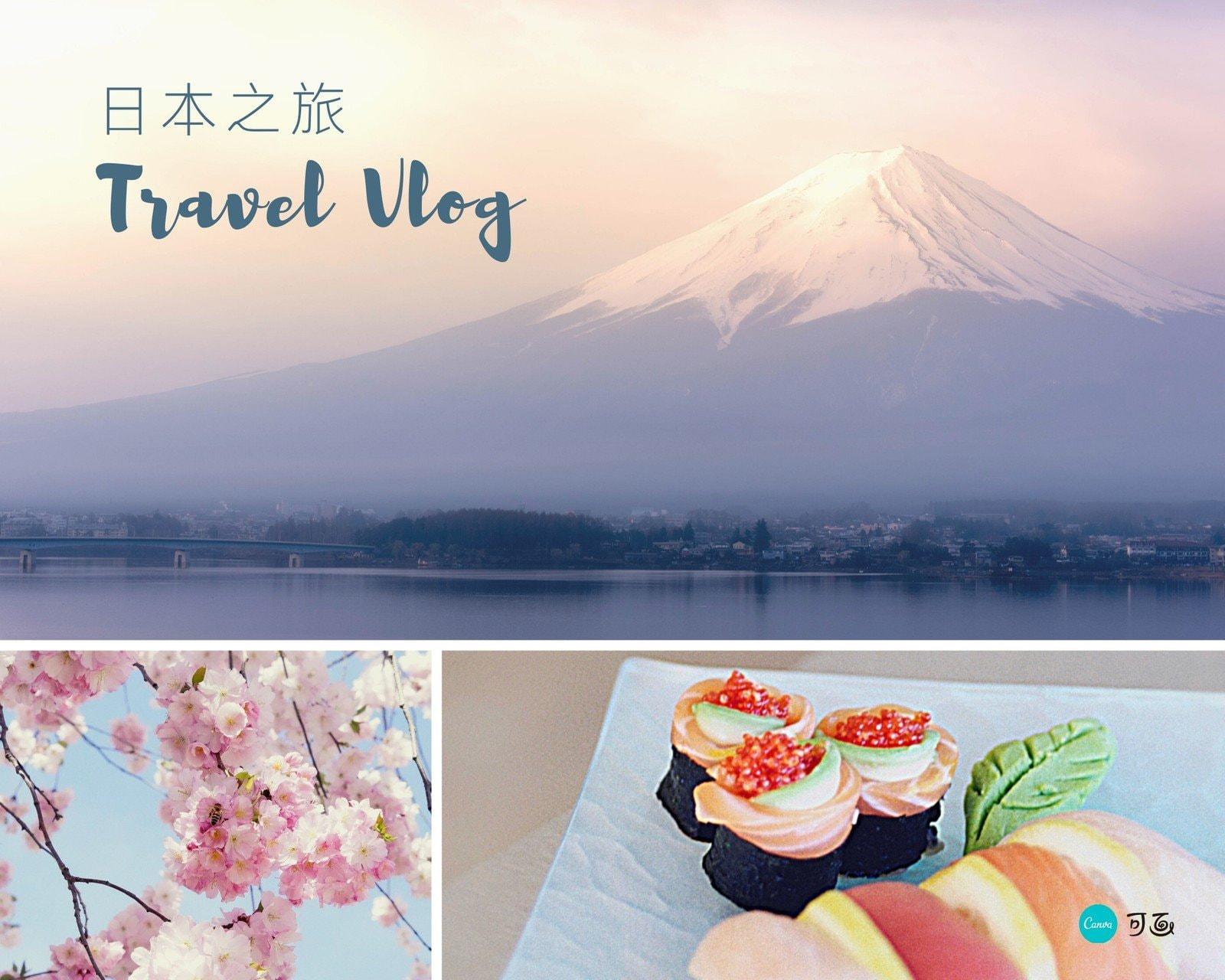 蓝紫色富士山旅行拼图