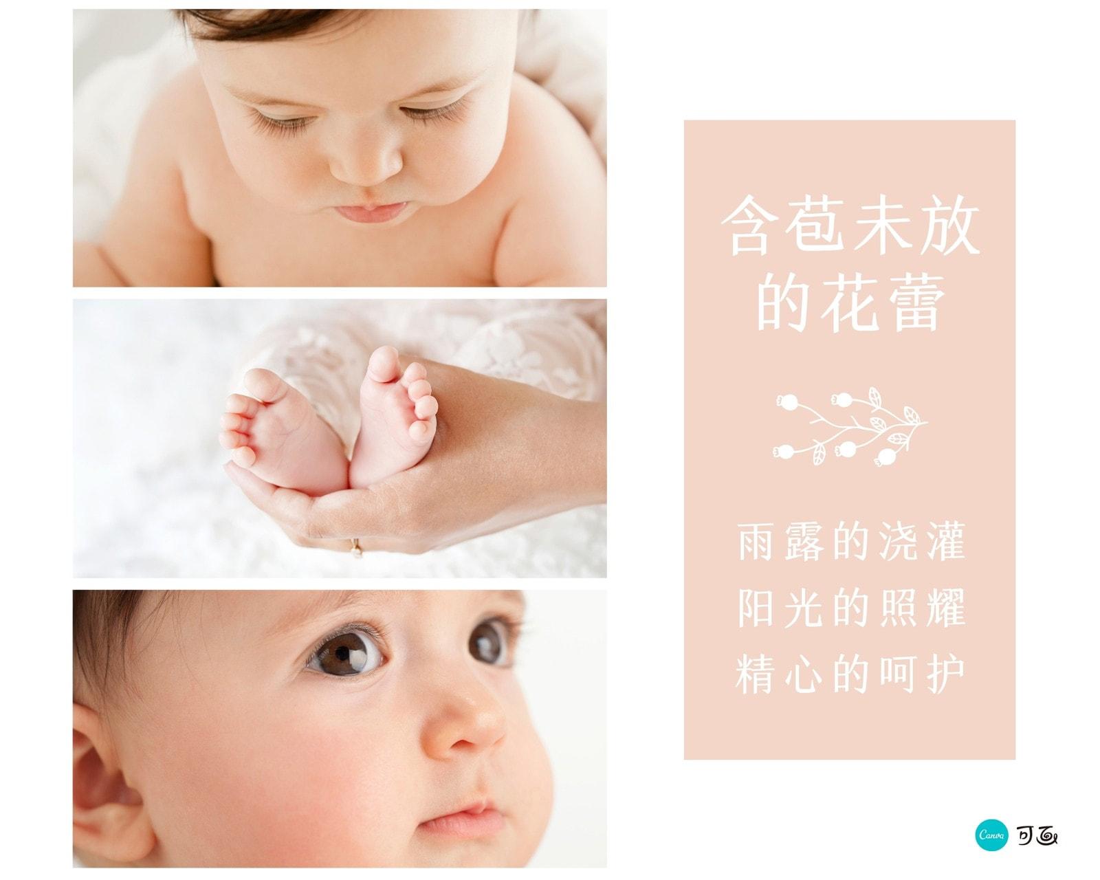淡粉色婴儿儿童拼图