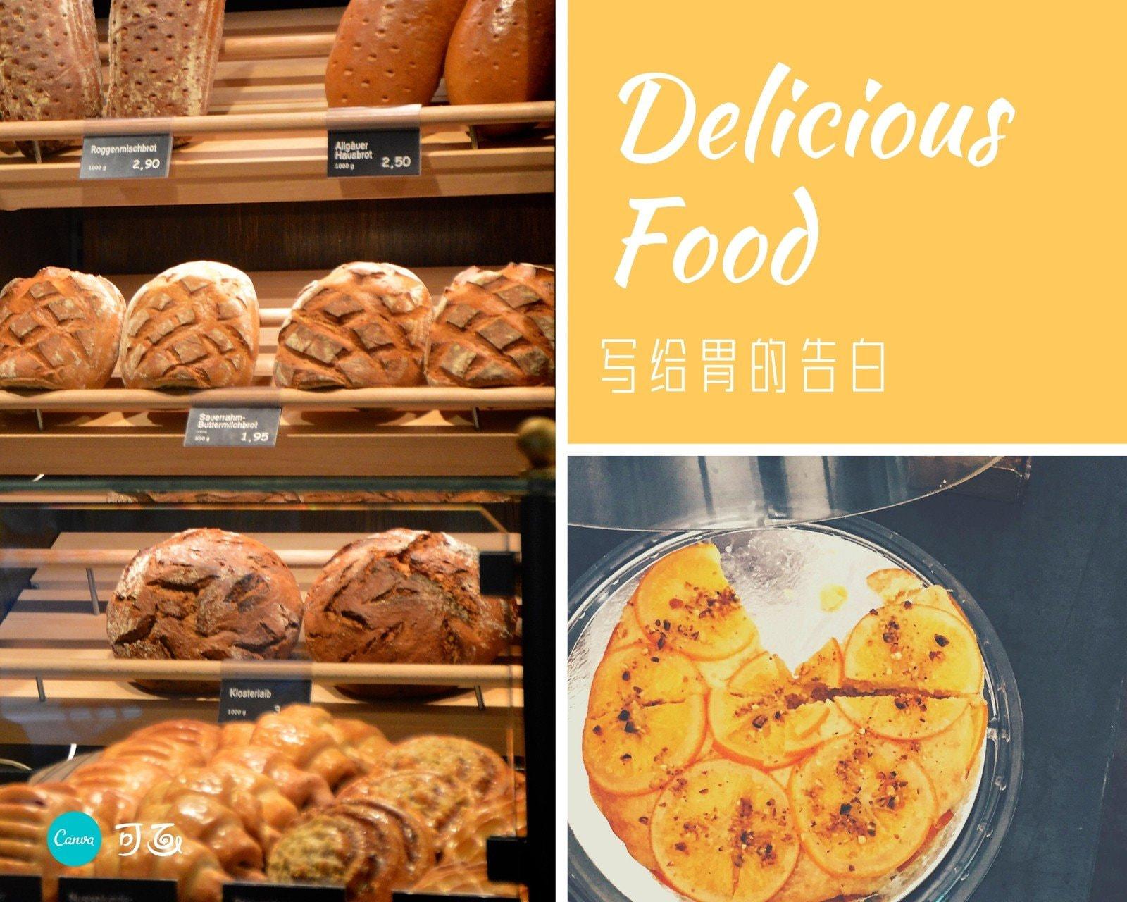 黄色面包美食拼图