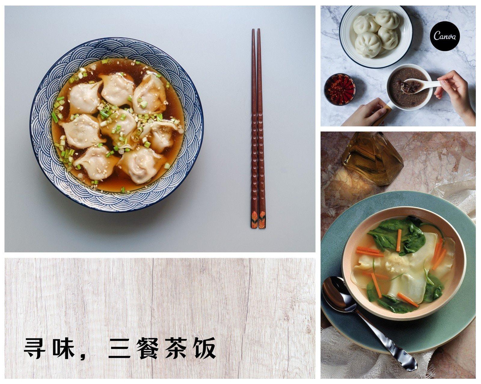 灰色饺子、包子、粥几何分享拼图