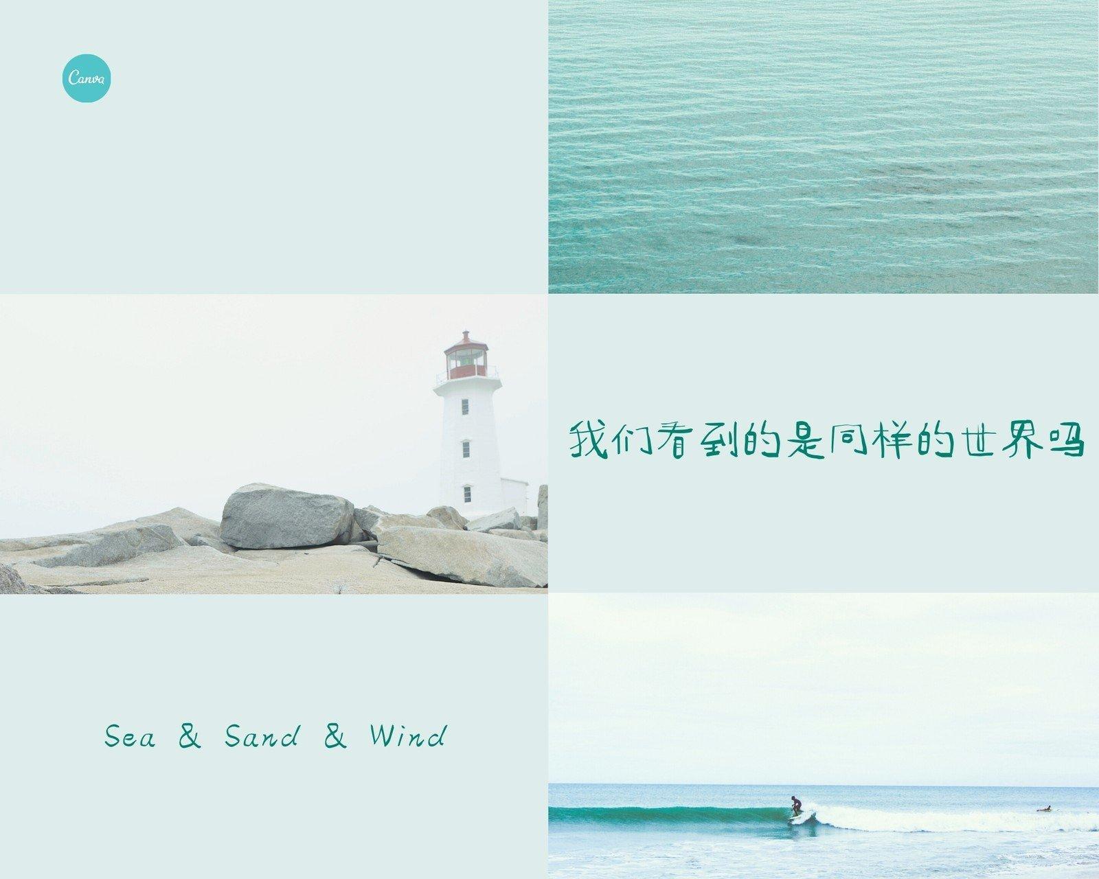 白绿色照片个人分享中文拼图