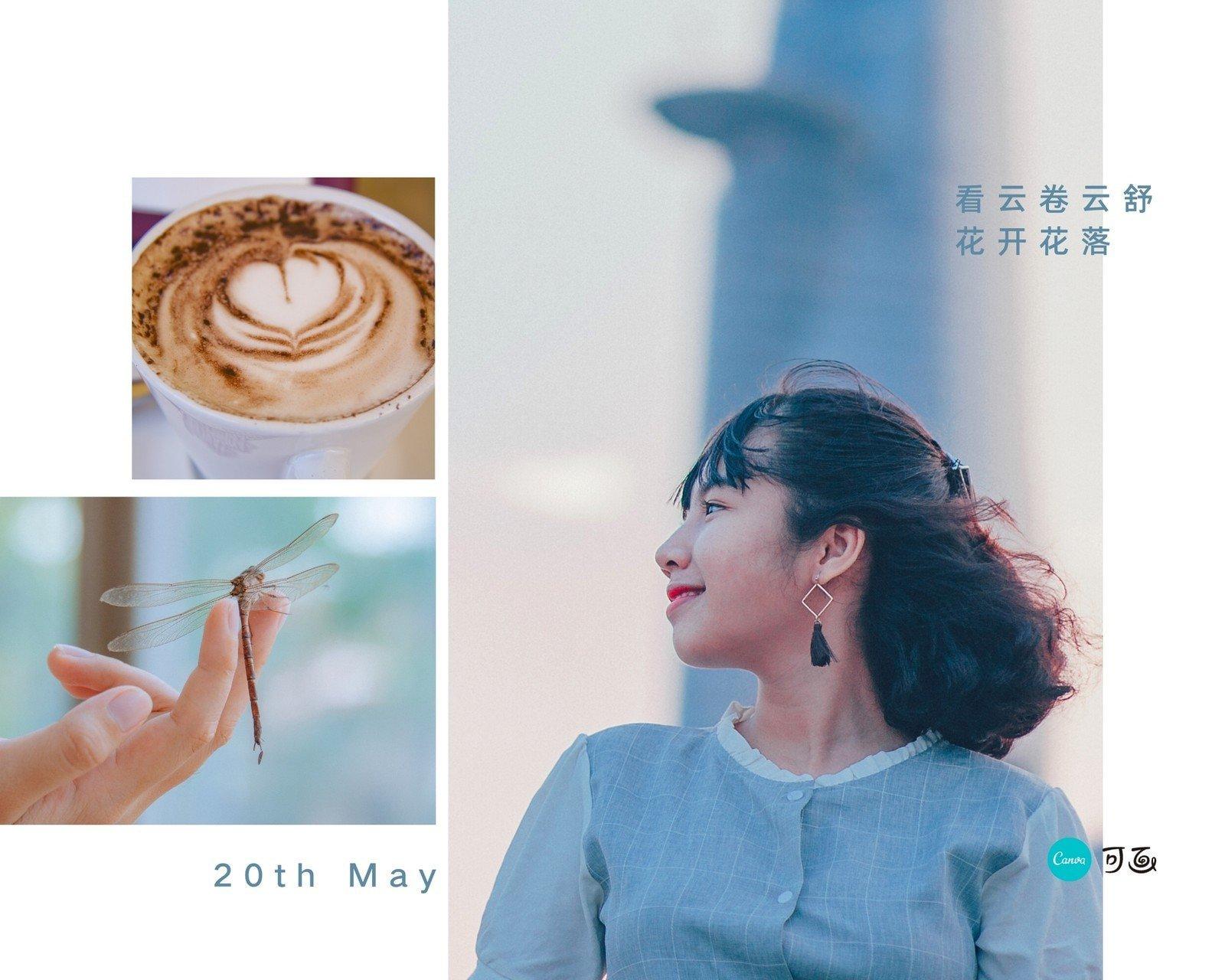 白蓝色照片个人分享中文拼图