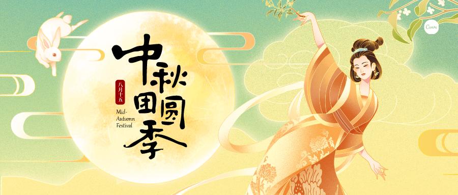 中秋节的猜灯谜活动,有哪些让人记忆深刻的创意设计?