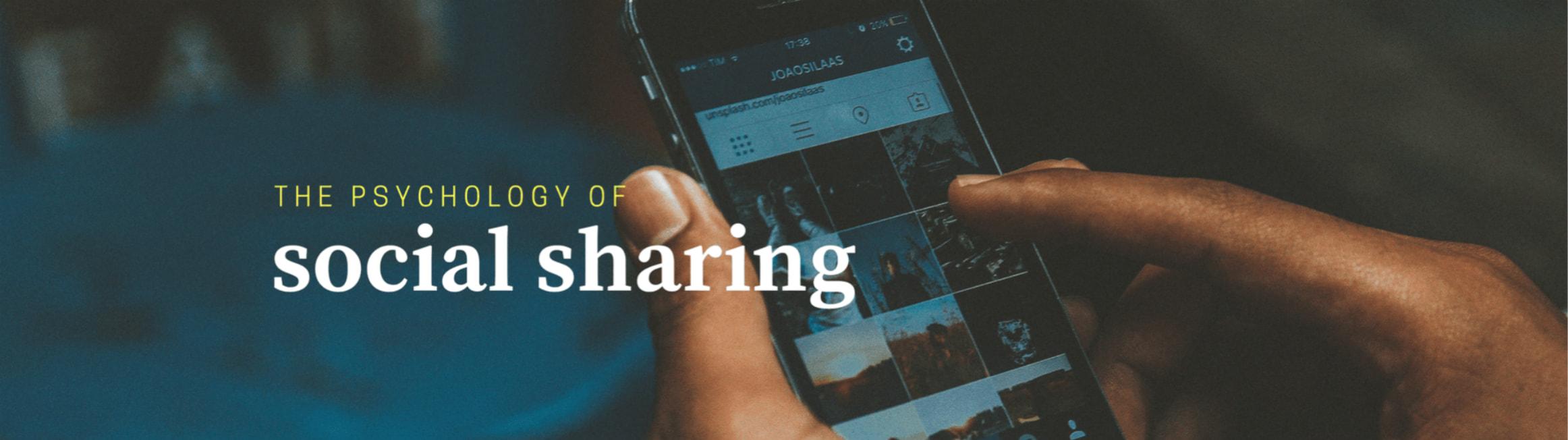 社交分享的心理:如何根据人们想要分享什么来打造你的内容_meitu_17
