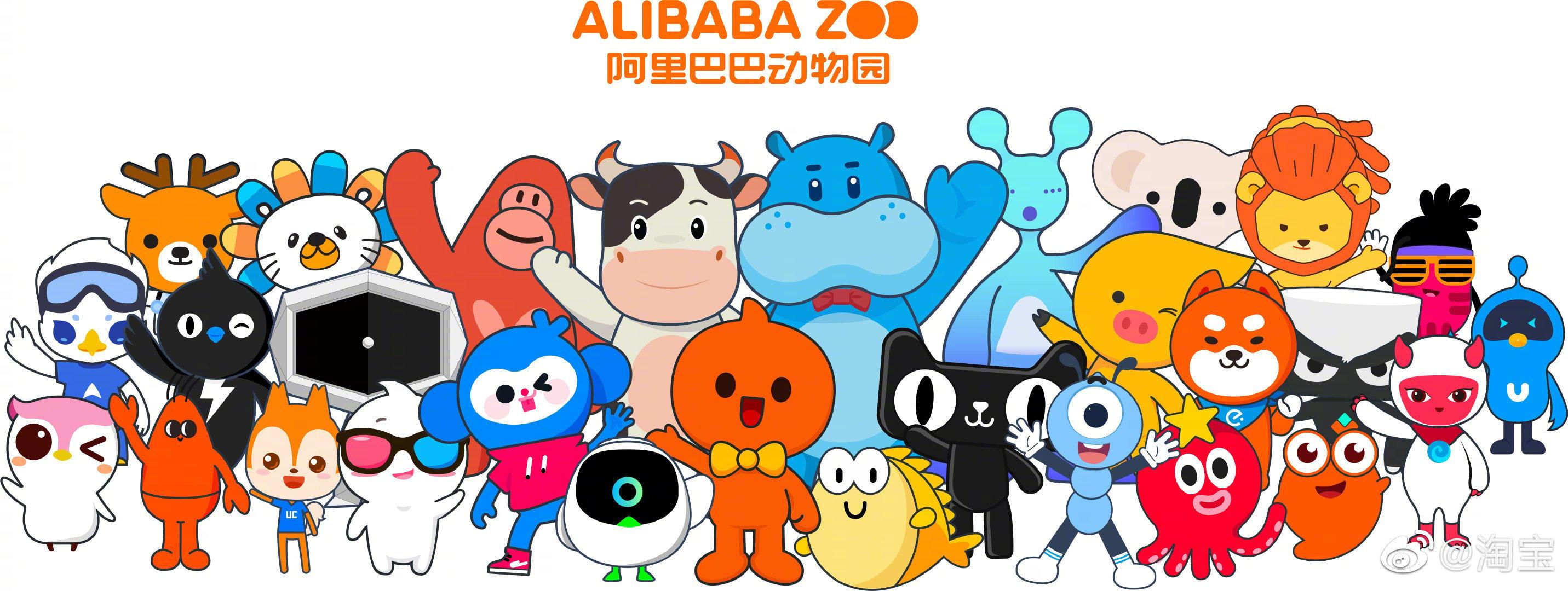 动物卡通logo怎么设计?带你看看阿里巴巴动物园
